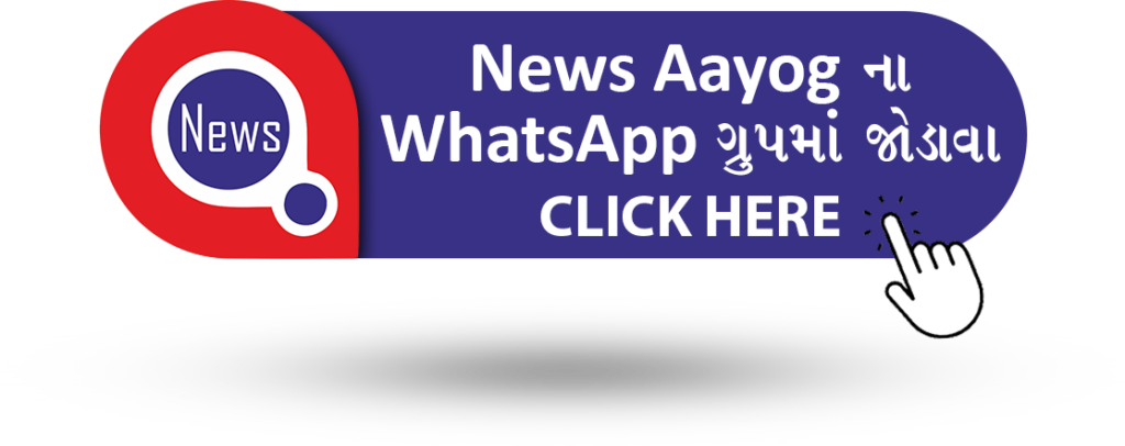 WhatsApp News Aayog